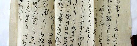 坂本龍馬と寺田屋事件