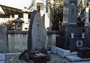 坂本龍馬と千葉佐那