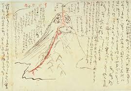 坂本龍馬とお龍(旅行編)
